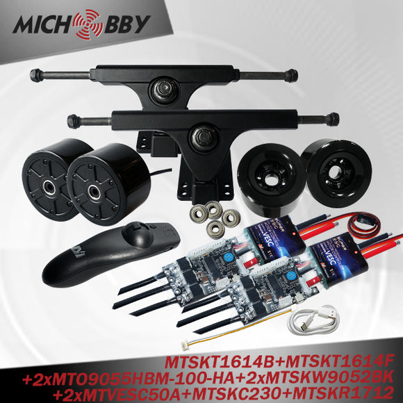[Spring Sale] 90mm Electric hub motor kit dual hub motors electric skateboard kit VESC50A based on VESC4.12 controllers