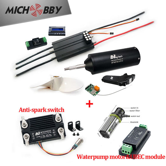 Maytech Efoil Kit with MTI65162 Motor 300A Splash waterproof ESC 1905WF Remote With 300A Anti-spark switch and Waterpump