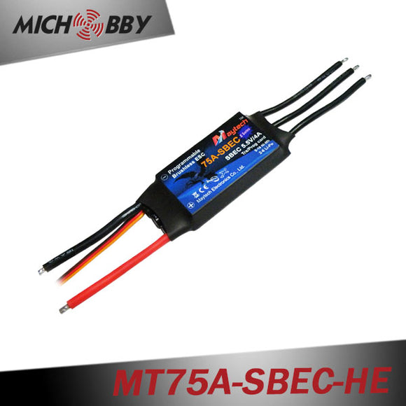 75A 6S ESC Brushless Electric Speed Controller for RC Airplanes Helicopters MT75A-SBEC-HE
