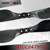 Maytech Low noise MTCC2479TQF 24inch carbon fiber balsa wood Composite propeller for agricultural drones aerial photography