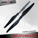 Carbon fiber propeller 28.0x8.5inch for aerial photography uav