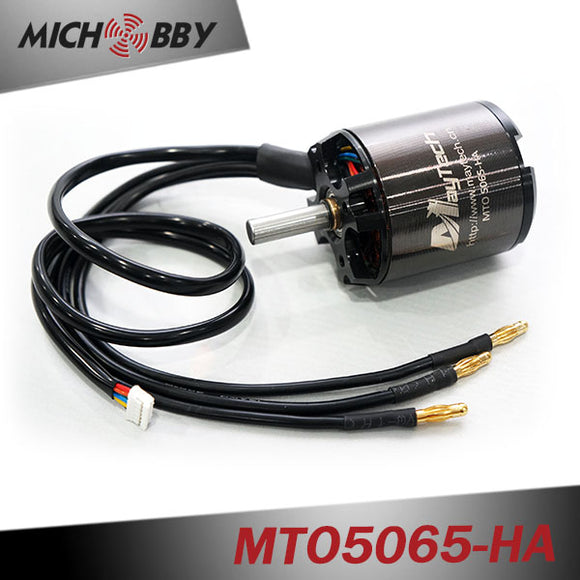 5065 220KV / 70KV Brushless Outrunner Sensored Motor for Electric Skateboard/Longboard/Robotics
