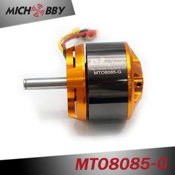Maytech 8085 160KV 250KV Brushless Outrunner Sensorless Motor for RC airplanes / Electric Skateboard / Fighting Robots