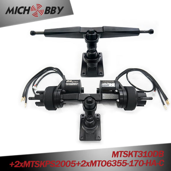 In Stock! Maytech DIY Electric Skateboard Kit 5065 6355 6365 6374 170KV Brushless Motor E-Longboard Double Kingpin Trucks Pulley Kit