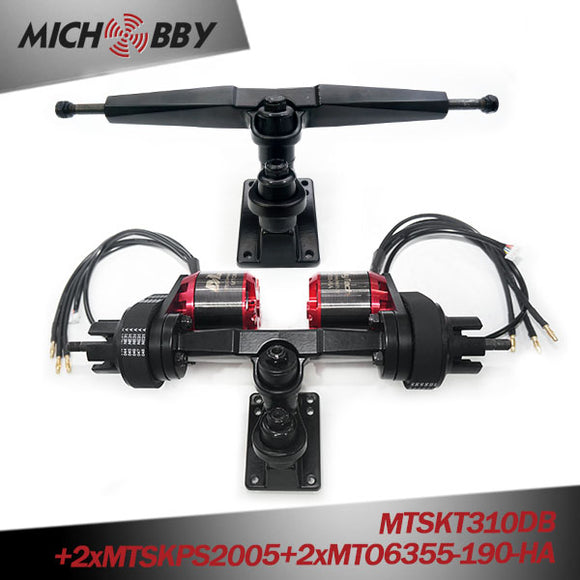 In Stock! Maytech DIY Electric Skateboard Longboard Double Kingpin Trucks and Motor Kits (Dual Drive) 5065 63mm Motors Kit