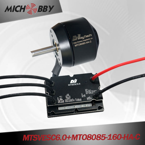 8085 160KV 5330W powerful brushless dc motor for electric surfboard electric mountainboard all terrain offroad boards