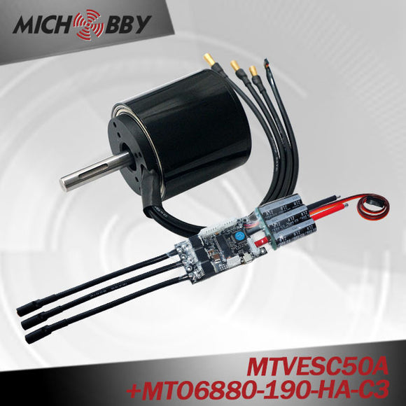 Maytech 6880 190kv brushless eletric engine with sealed cover and 50A super ESC based on Vesc for marine robots