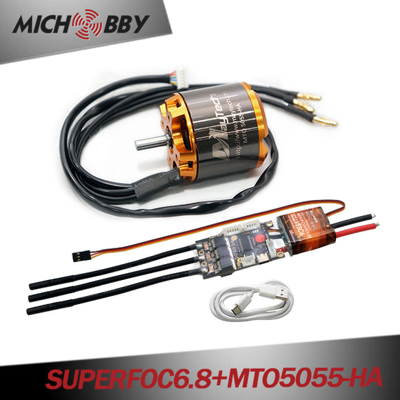 (Motor+ESC) SUPERFOC6.8 50A VESC6 based Speed Controller + Brushless Red cover motor (non-sealed motor)