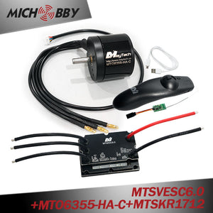 In Stock! (Motor+ESC+Remote)  E-mountainboard electric skateboard kit MTSVESC6.0 200A VESC based ESC and brushless black sealed motor (battle-hardened) and Remote