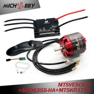 In Stock! (Motor+ESC+Remote) electric skateboard mountainboard kit MTSVESC6.0 200A VESC based ESC and brushless Red cover motor (non-sealed motor) and Remote
