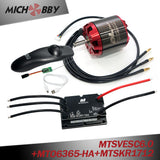 (Motor+ESC+Remote) electric skateboard mountainboard kit MTSVESC6.0 200A VESC based ESC and brushless Red cover motor (non-sealed motor) and Remote