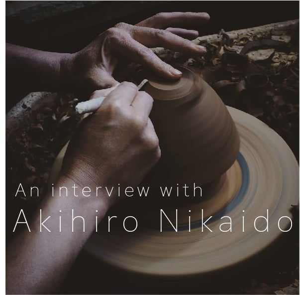 An interview with Akihiro Nikaido ( English )