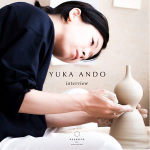 An interview with Yuka Ando ( English )