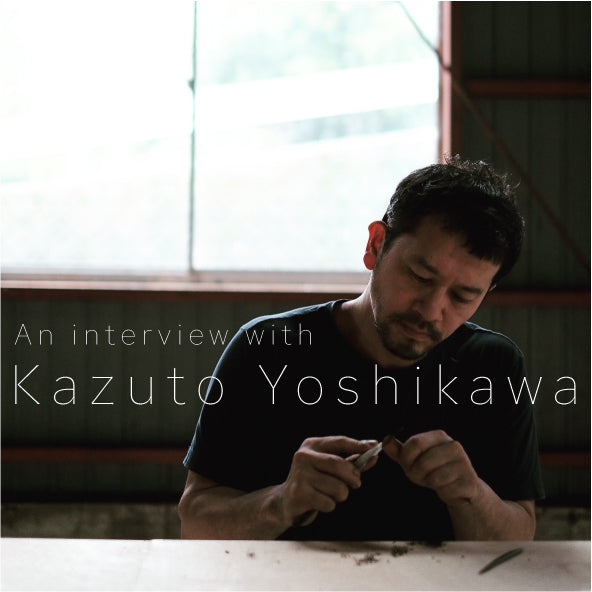 An interview with Kazuto Yoshikawa ( English )