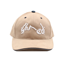 Load image into Gallery viewer, Sandwich Logo Hat