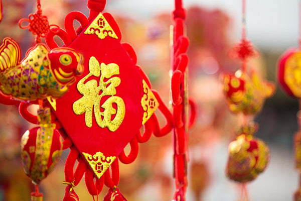 Chinese New Year Clothes Customs and Traditions You Need To Know