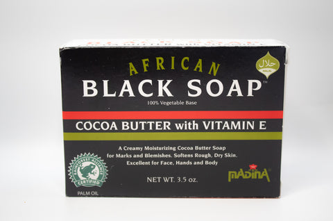 African Black Soap Cocoa Butter & Vitamin E, 3.5oz