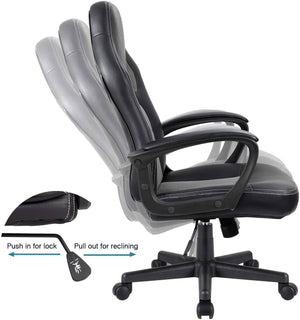 Furniwell Office Chair Leather Desk Chair, High Back Ergonomic Adjustable Chair,Task Swivel Executive Computer Chair