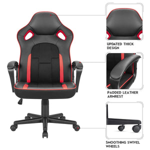 Furniwell Gaming Chair Ergonomic Executive Office Desk Chair High Back Leather Swivel Computer Racing Chair with Lumbar Support