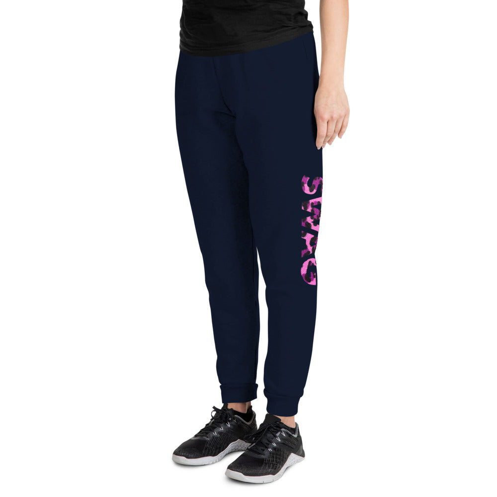 SWAG Unisex Joggers