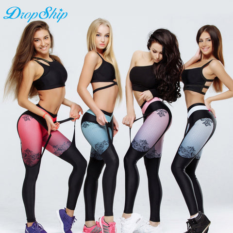 New push up Mesh gradient color leggings