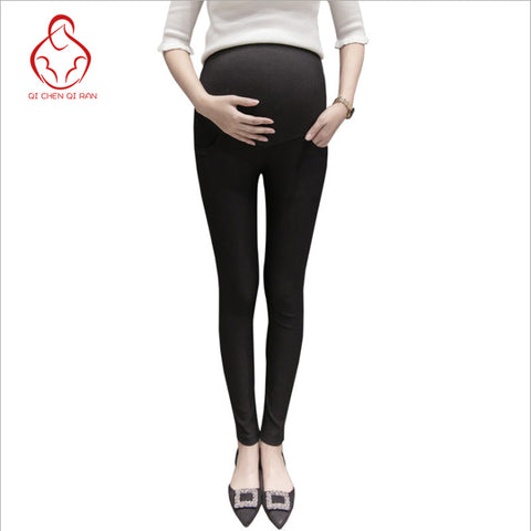 New Elasticity Maternity Legging