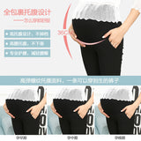 Winter/autumn maternity high waist pencil pants