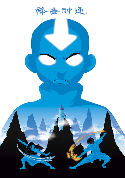 "Poster ""Aang"" (Digital) - 70% OFF"