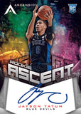 #1 - 2017-18 Ascension NBA Single Box RT (9/18 Break)