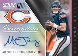 #3 -- Score 2019 3-Box PYT Break