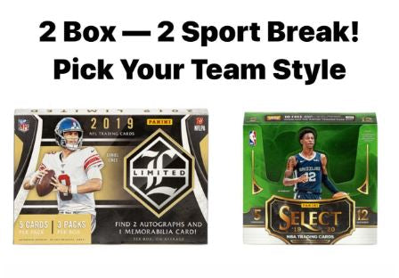 #3 - Select NBA & Limited NFL MULTI SPORT PYT BREAK - 2 BOX BREAK (3/21 with Ballwasher)