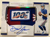 #16 - National Treasures NFL PYT 4 Box FULL CASE BREAK (4/11 Break)