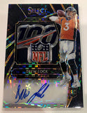 #4 - Select NFL PYT Full Case Break
