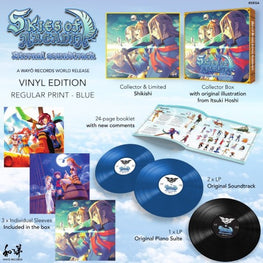 Official Skies of Arcadia Original Soundtrack Vinyl
