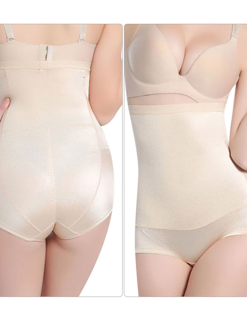 Figure Shaper Seamless Panties Lift Butt Super Faddish
