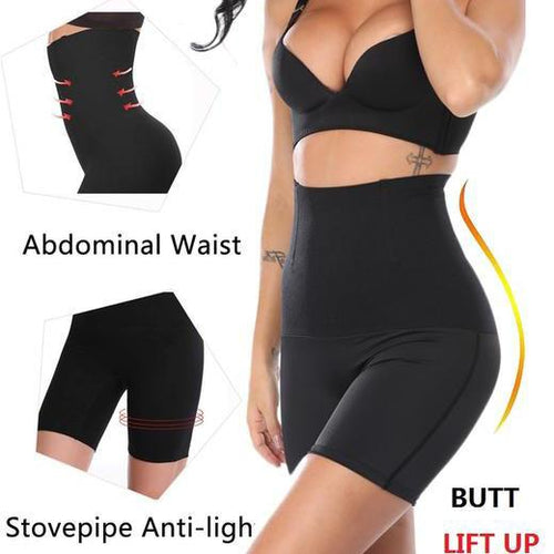 Butt Lifter - High Waist Trainer Control Slimming Pant Butt Lifter