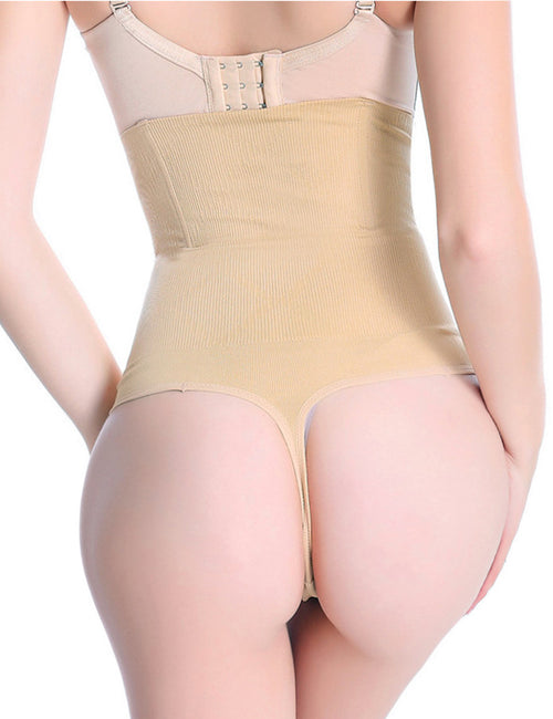 High Waist Thong Underwear