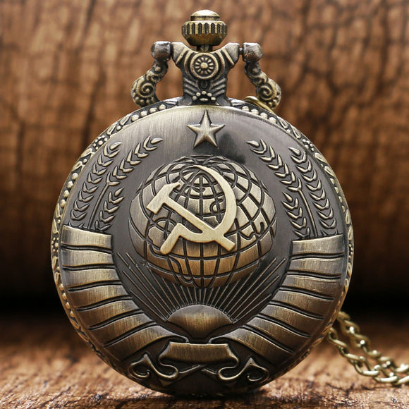 Bronze Vintage Antique Russia Soviet Sickle Hammer Quartz Pocket Watch Necklace Pendant Clock