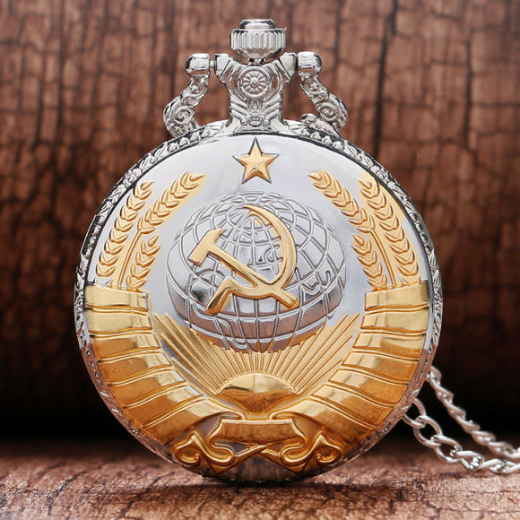 Soviet Sickle hammer Style Quartz Pocket Watch Vintage Bronze Pendant