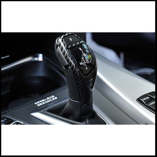 Autotecknic BMW Carbon Fiber Gear Selector Cover: Sport Automatic Transmission