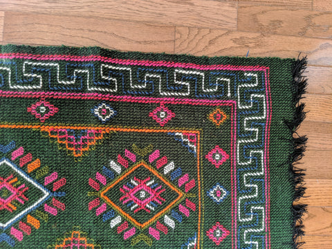 Green Runner Handmade in Bhutan (46X20)