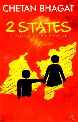 2 States: The Story of My Marriage (English)