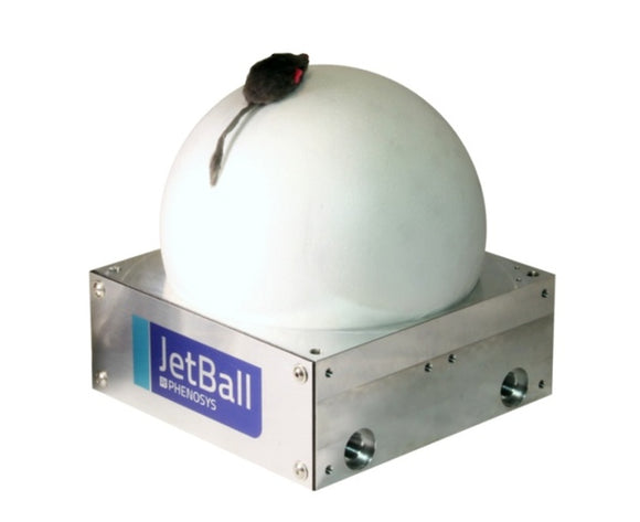 JetBall Explorer 200 - Motion sensors only