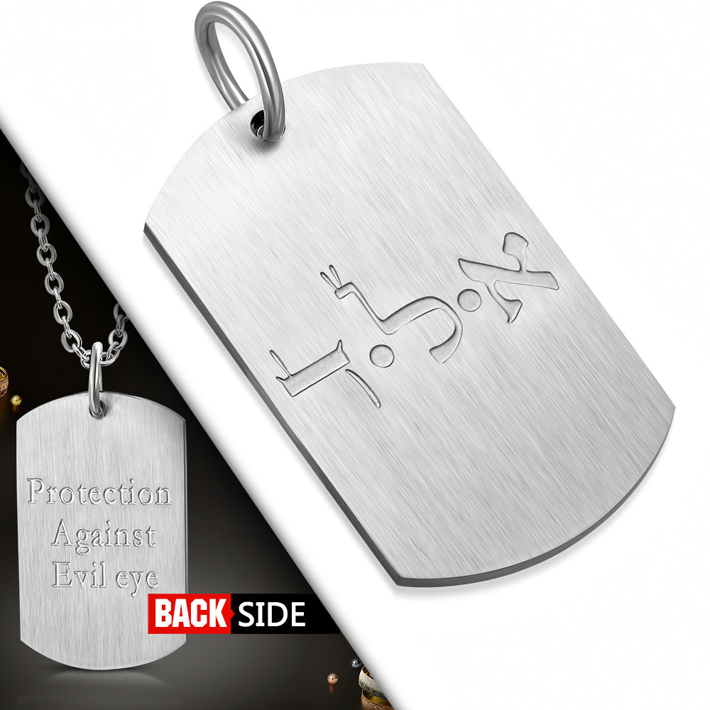 Pendant - Steel 2-Side Protection Against Evil Eye In Hebrew Tag Charm