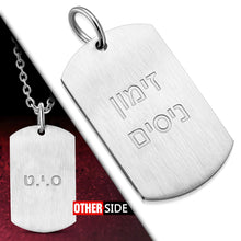 Pendant - Steel Summoning Miracles In Hebrew Tag Charm