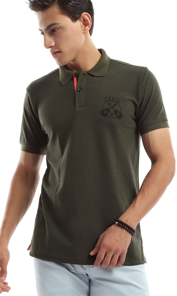 Elegant Slim Fit Polo Shirt - Dark Green