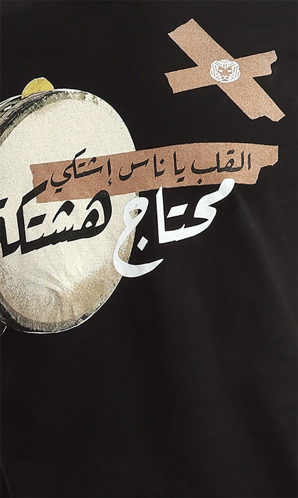 Cairokee Collection Unisex Printed T-Shirt