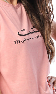 54133 Dark Rose Tee With Quotes