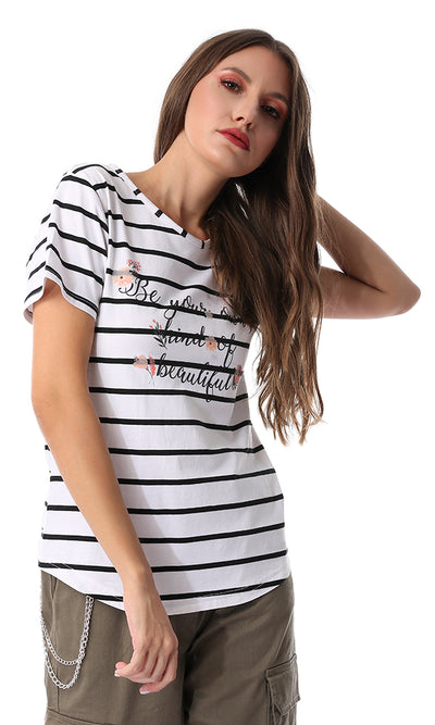 Be Your Own Kind Of Beautiful Stripe Tee White