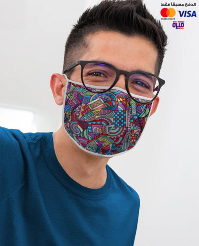 Colorful Pattern Custom Face Mask - Ravin